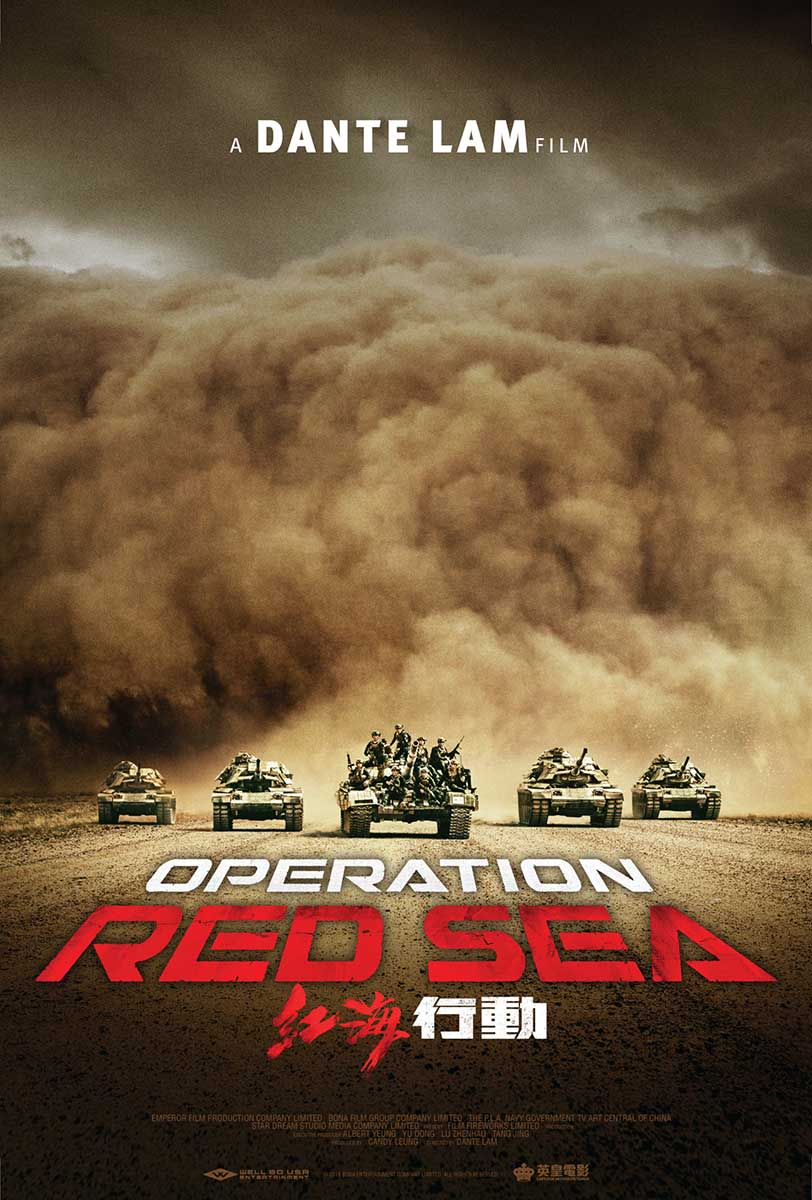 "The official theatrical poster for, ""Operation Red Sea."""