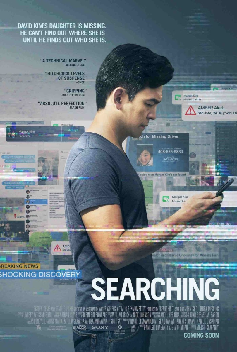 """Movie Review: """"Searching"""""""