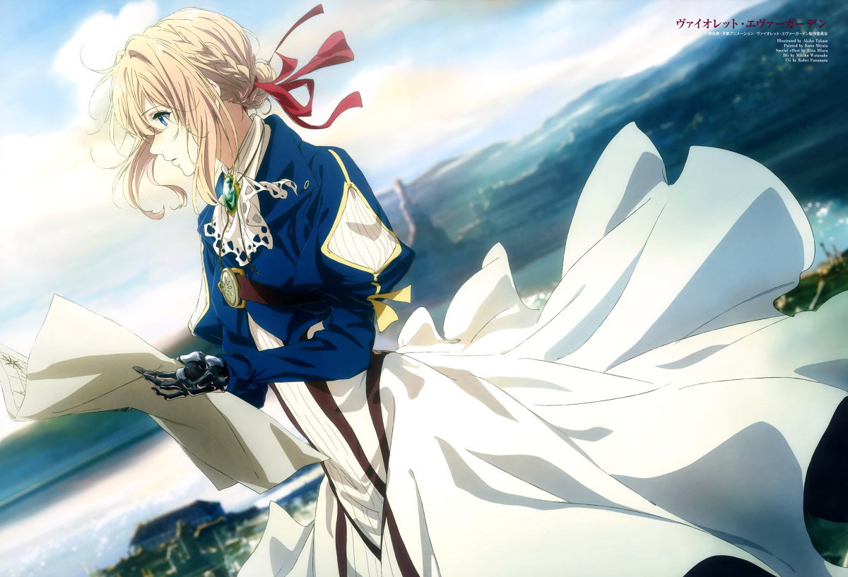 Violet Evergarden: A Story About How to Love