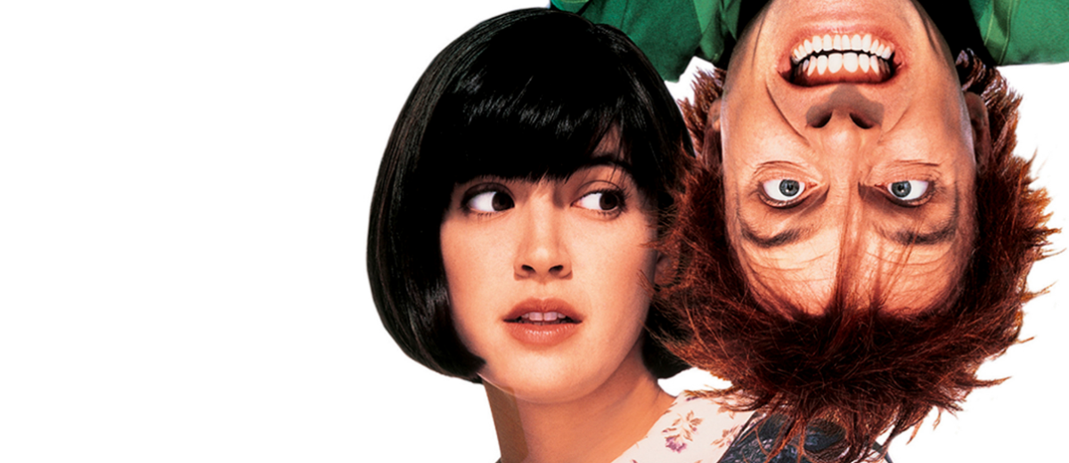 """Just Say, """"Drop Dead Fred."""""""