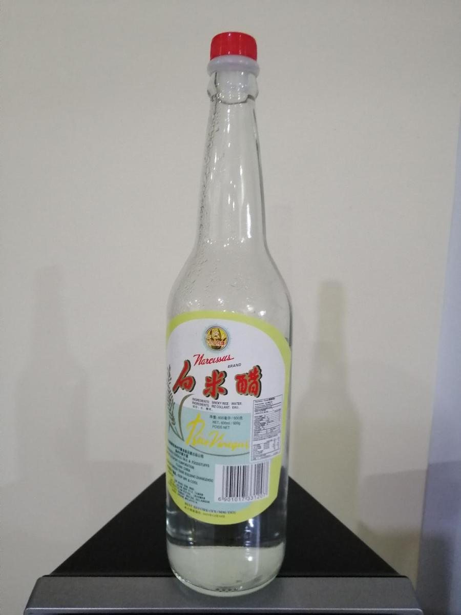 Rice vinegar from China will work for preparing your vinegar egg.