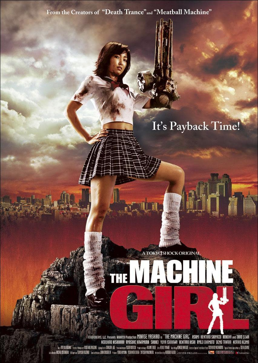 "The official poster/original DVD cover for Noboru Iguchi's, ""The Machine Girl."""