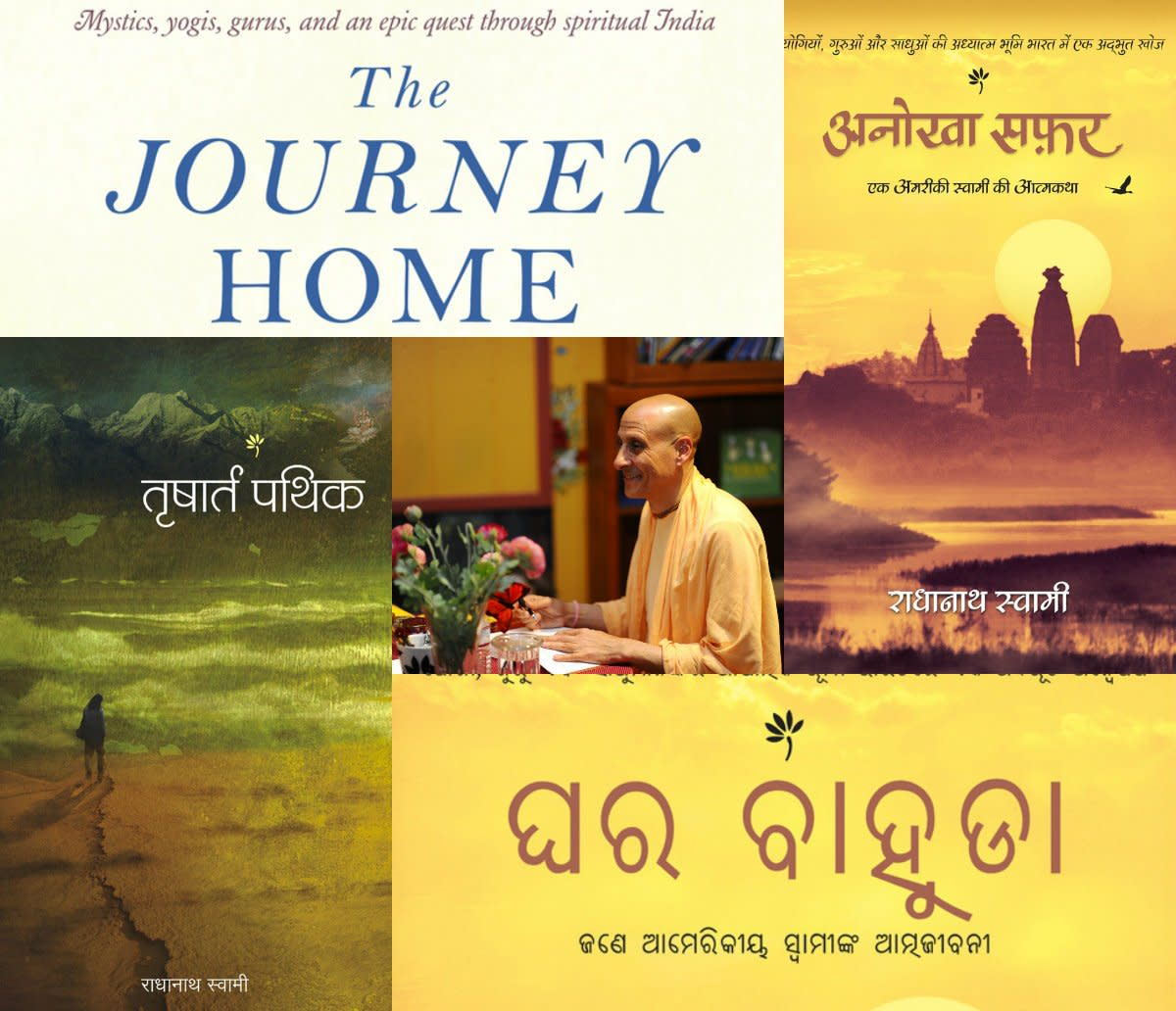 The Journey Home: Book Review