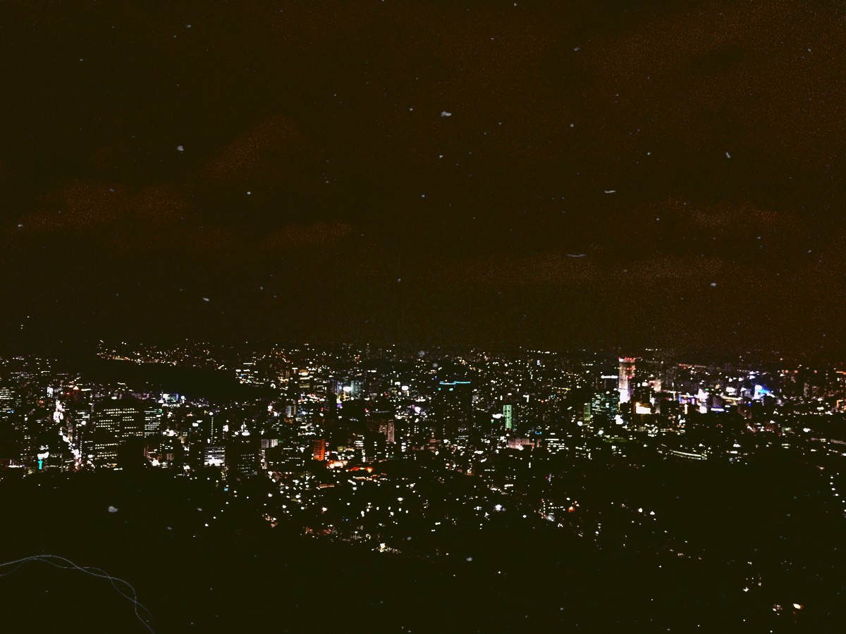 You Are a City Filled With Lights