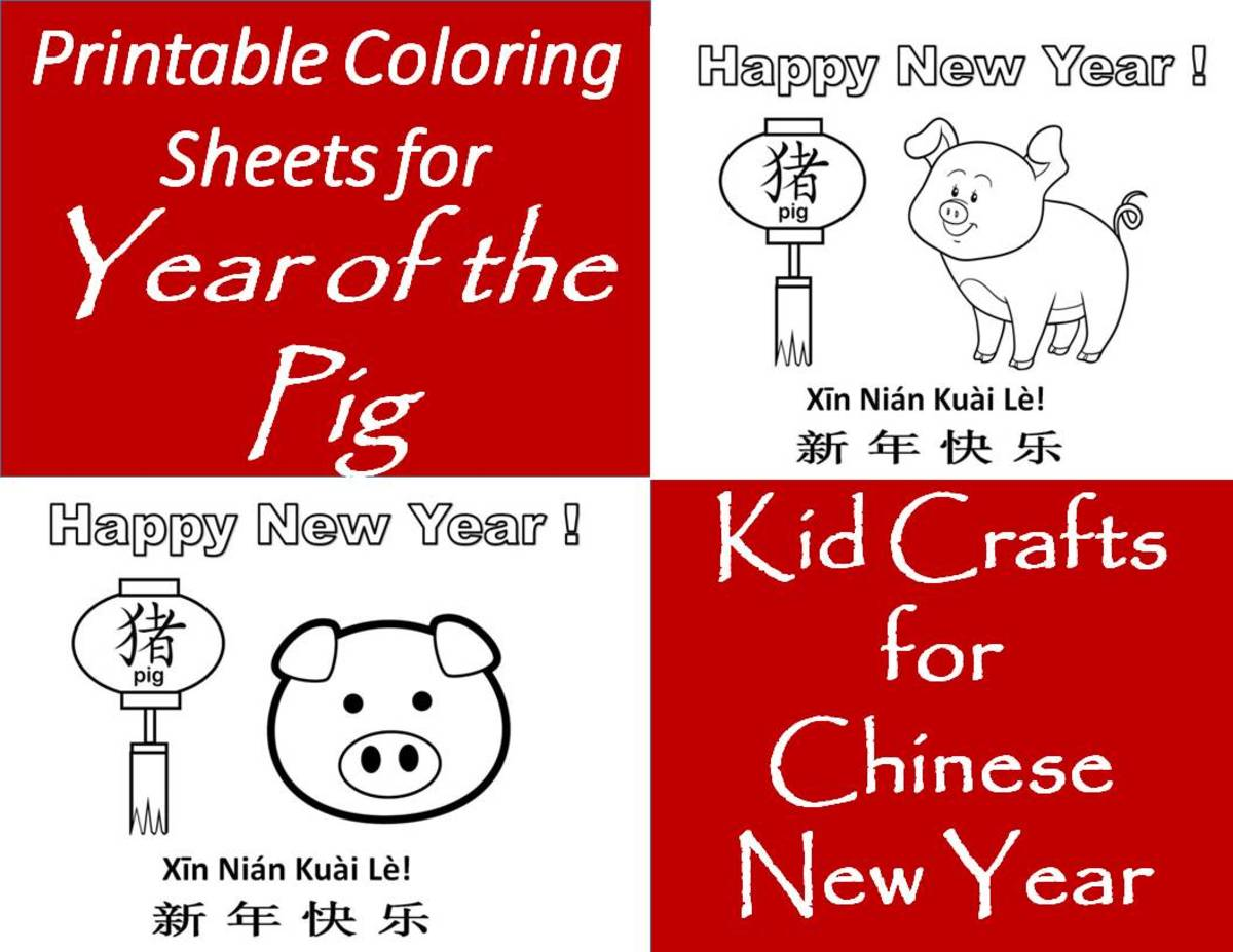 Printable Coloring Sheets for Year of the Pig:  Kid Crafts for Chinese New Year