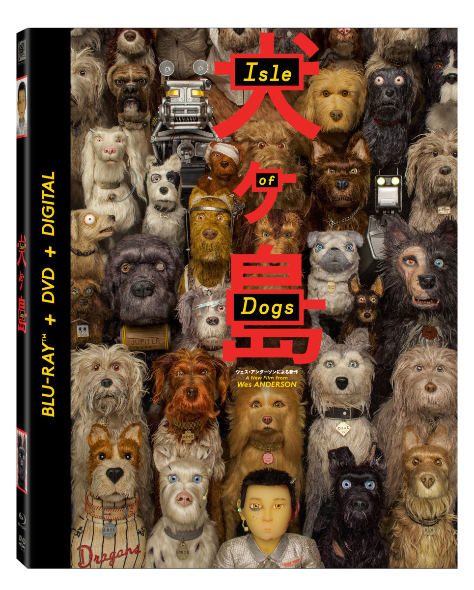"The official Blu-ray cover for Wes Anderson's, ""Isle of Dogs."""