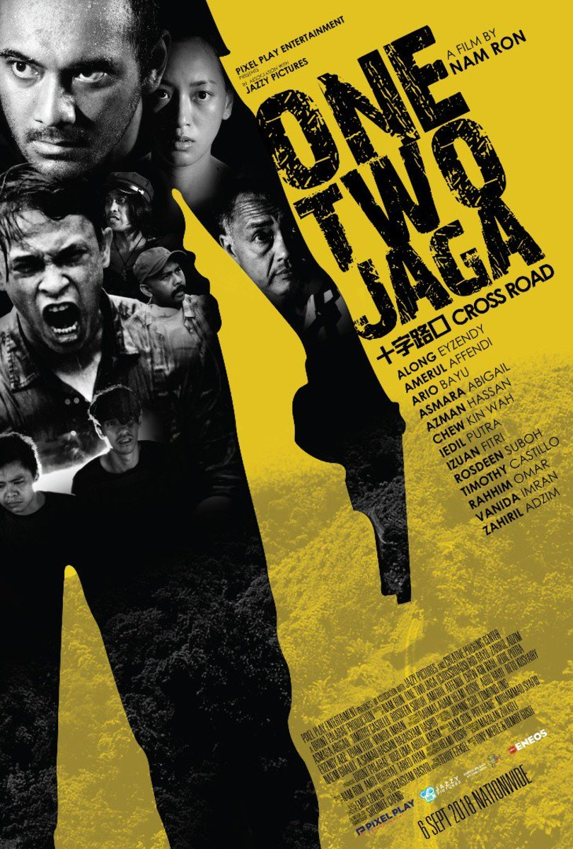 Why 'One Two Jaga' Is a Great Malaysian Film