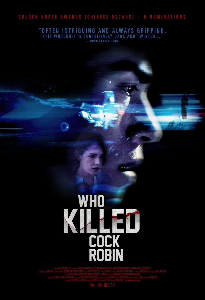 "The official poster for, ""Who Killed Cock Robin?"""