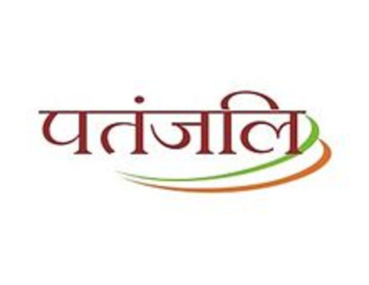 Corporate Logo of Patanjali Ayurved