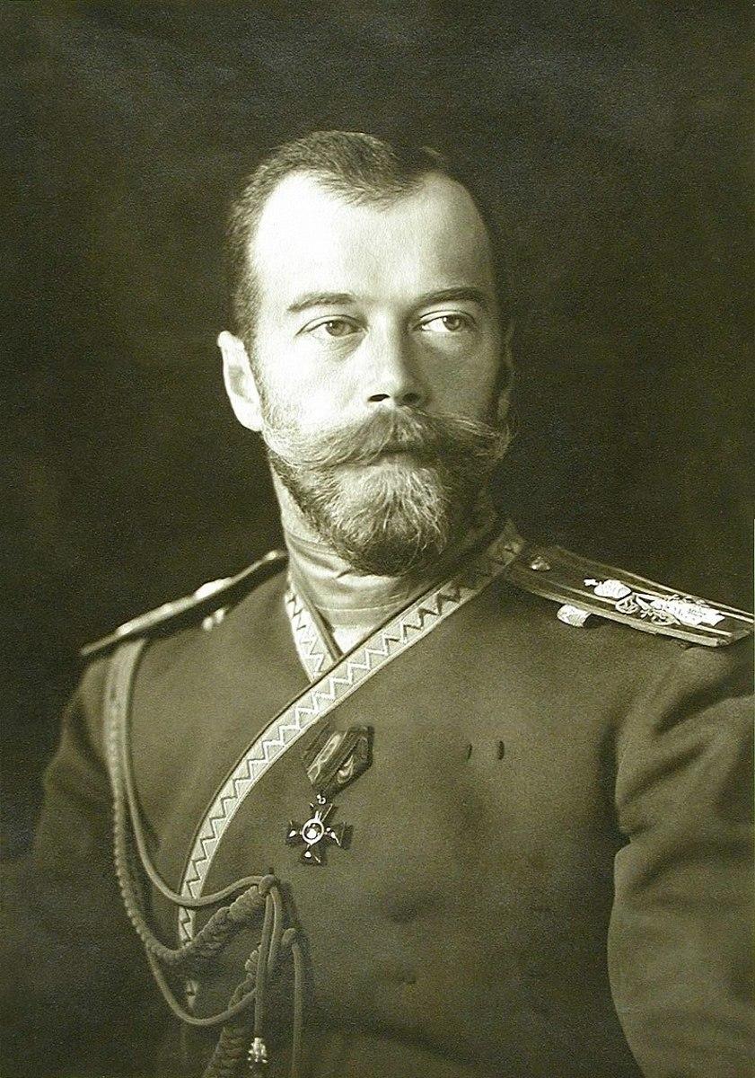 Tsar Nicholas II: Russia's Last Tsar.