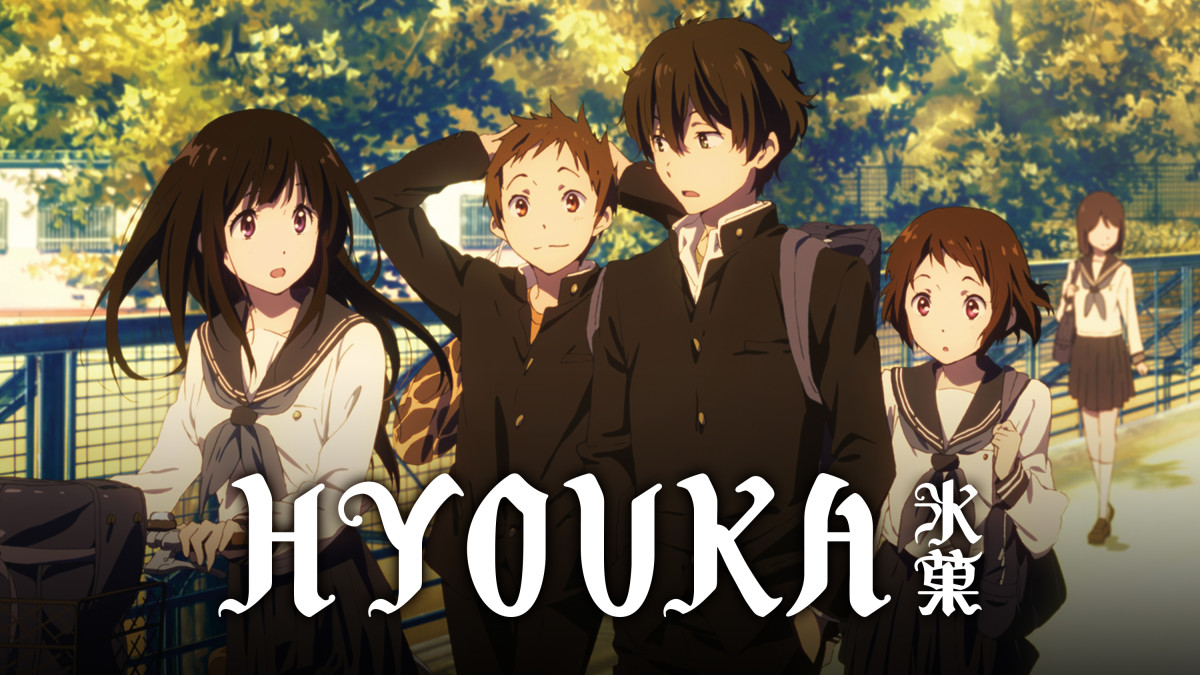 What Made 'Hyouka' Bad
