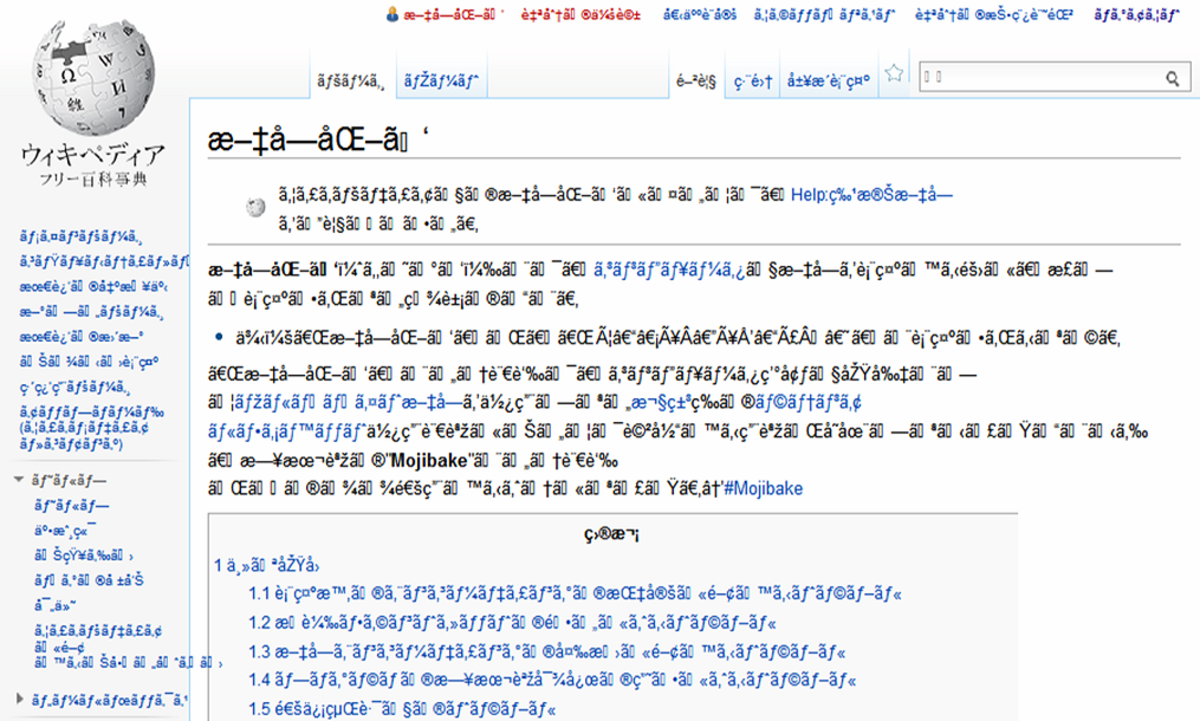 How to Fix Corrupted Character Encoding (Corrupted Text) in