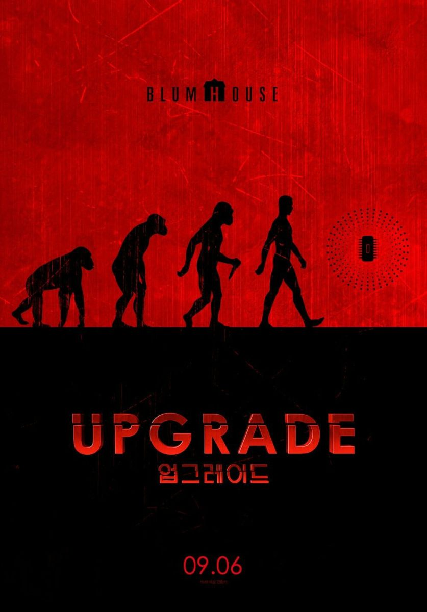 Movie poster for Upgrade, distributed in Korean markets and owned by Blum House.