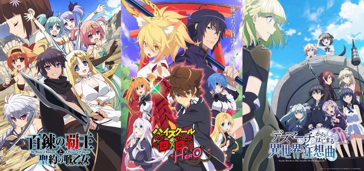 The Five Best Harem Anime Of 2018 Reelrundown