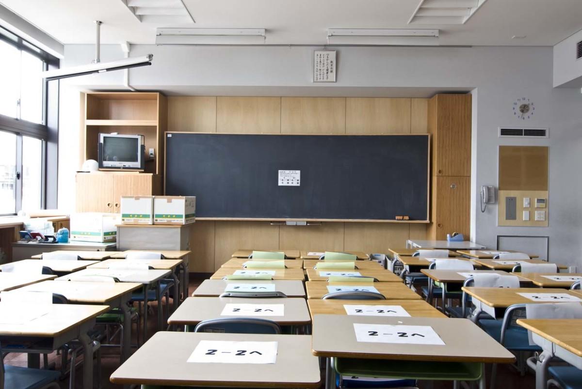 Takanawadai Elementary school in Tokyo, Japan.