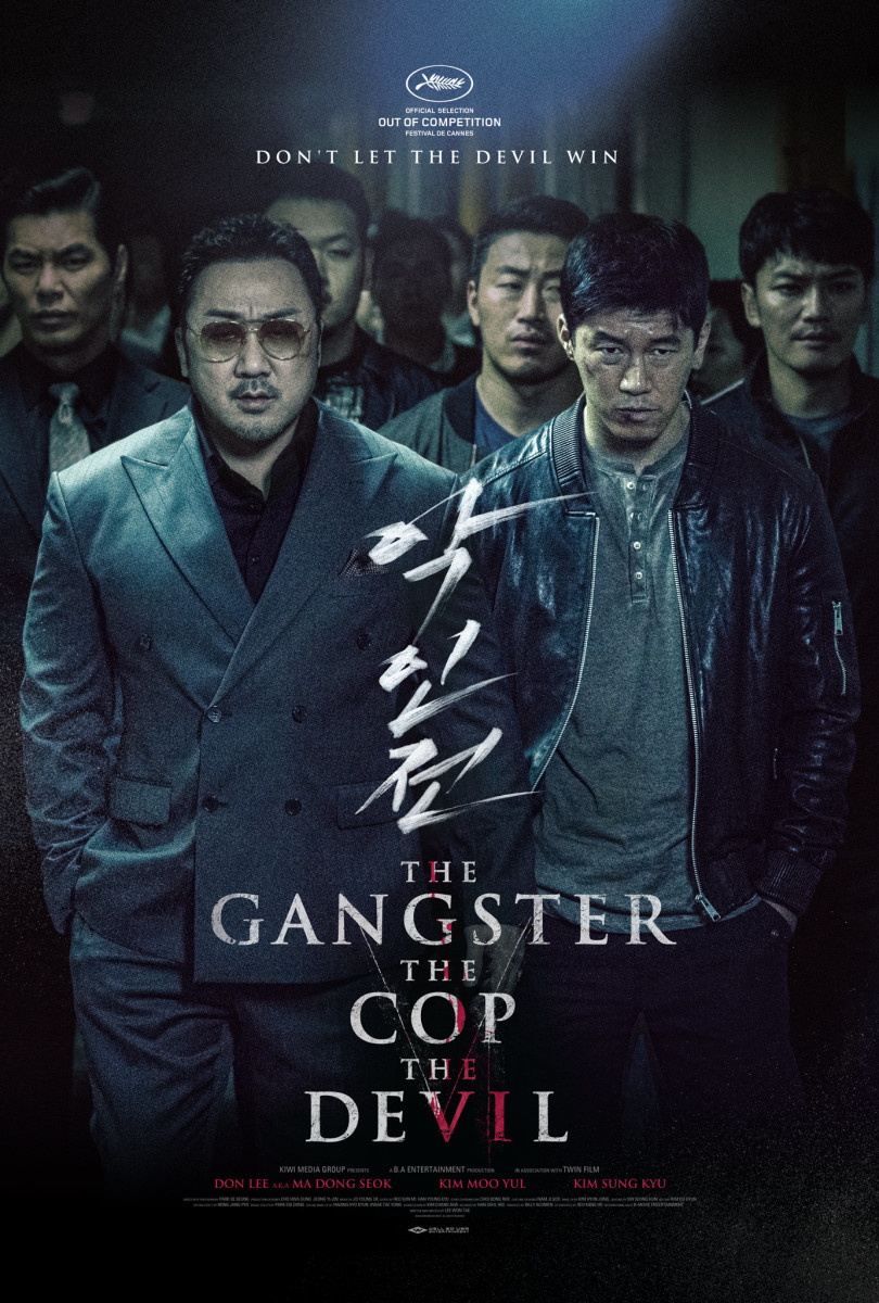 "The official theatrical poster for, ""The Gangster, The Cop, The Devil."""