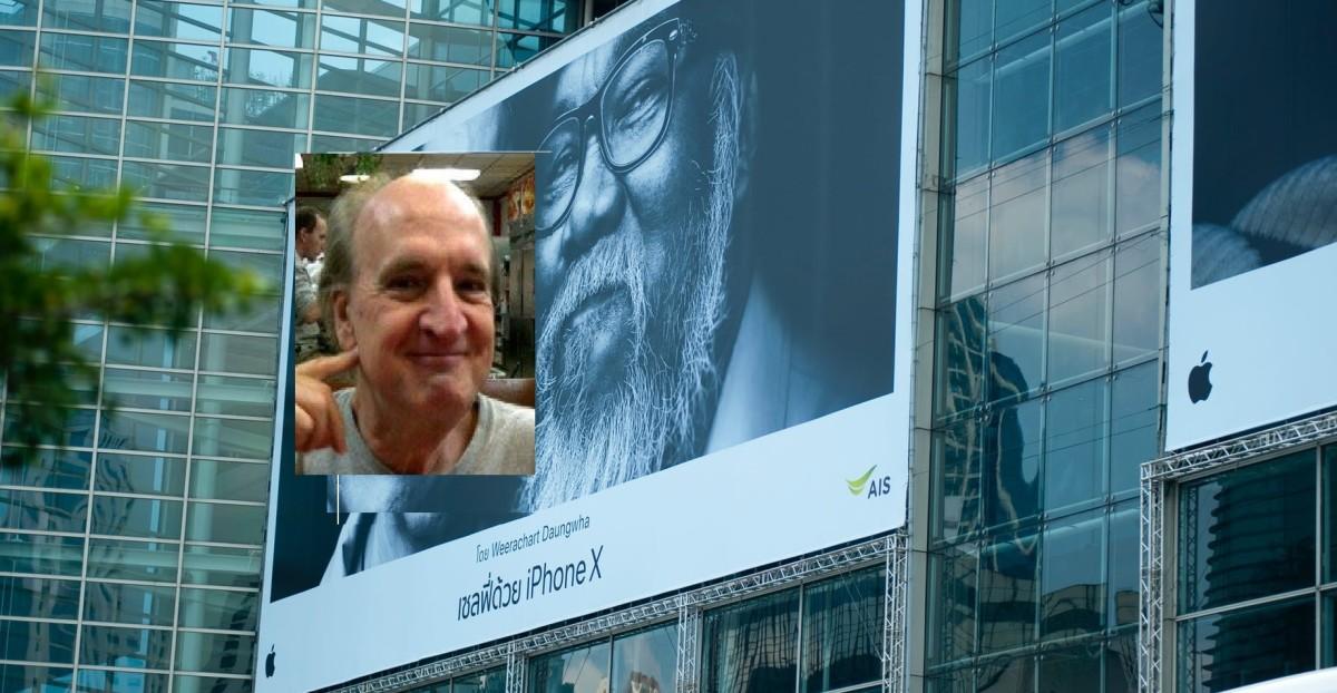 Would I Look Good on a Billboard?