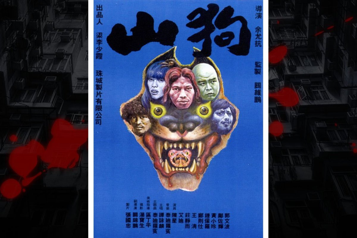 The Beasts is Hong Kong's inglorious representative in the Backwoods Horror sub-genre. A Category III exploitation movie that achieved cult status too.
