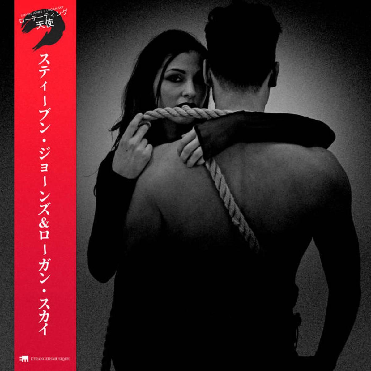 album-review-rotating-angels-logan-sky-steven-jones