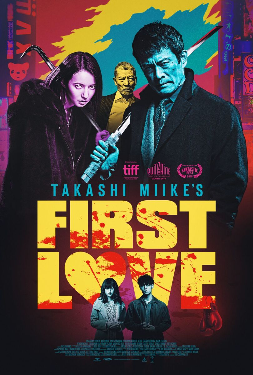 """The official theatrical poster for, """"First Love."""""""