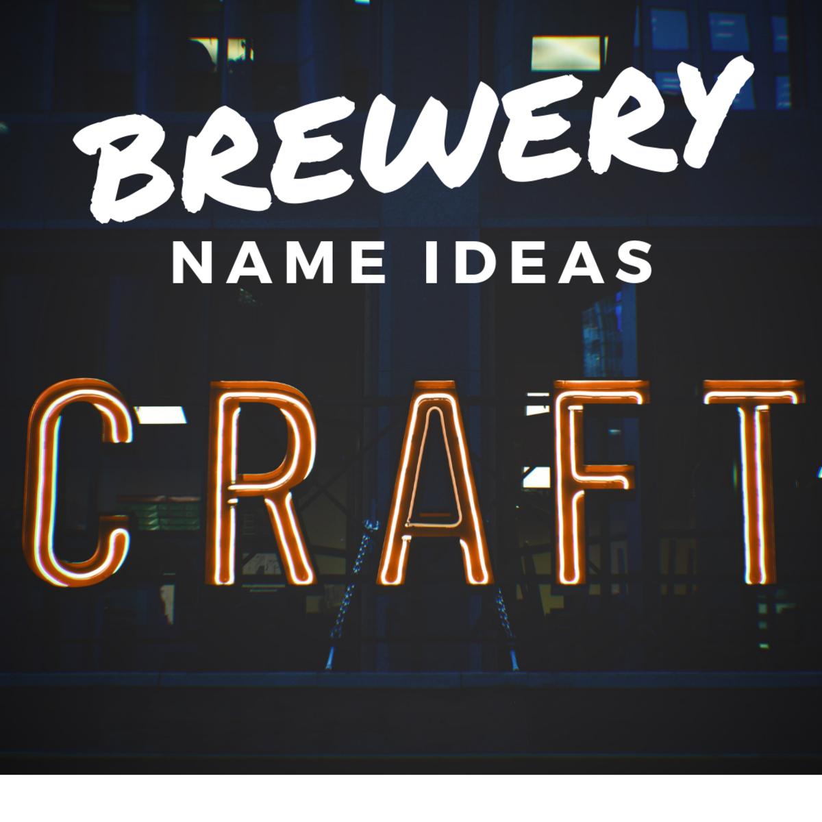 啤酒厂名称的想法