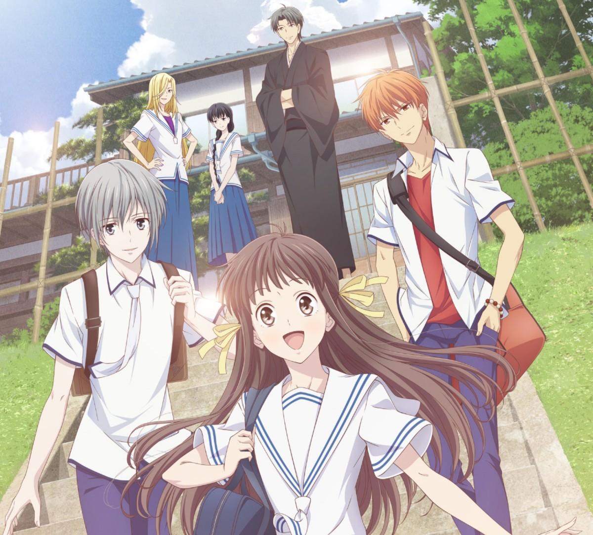5 Anime Like 'Fruits Basket'