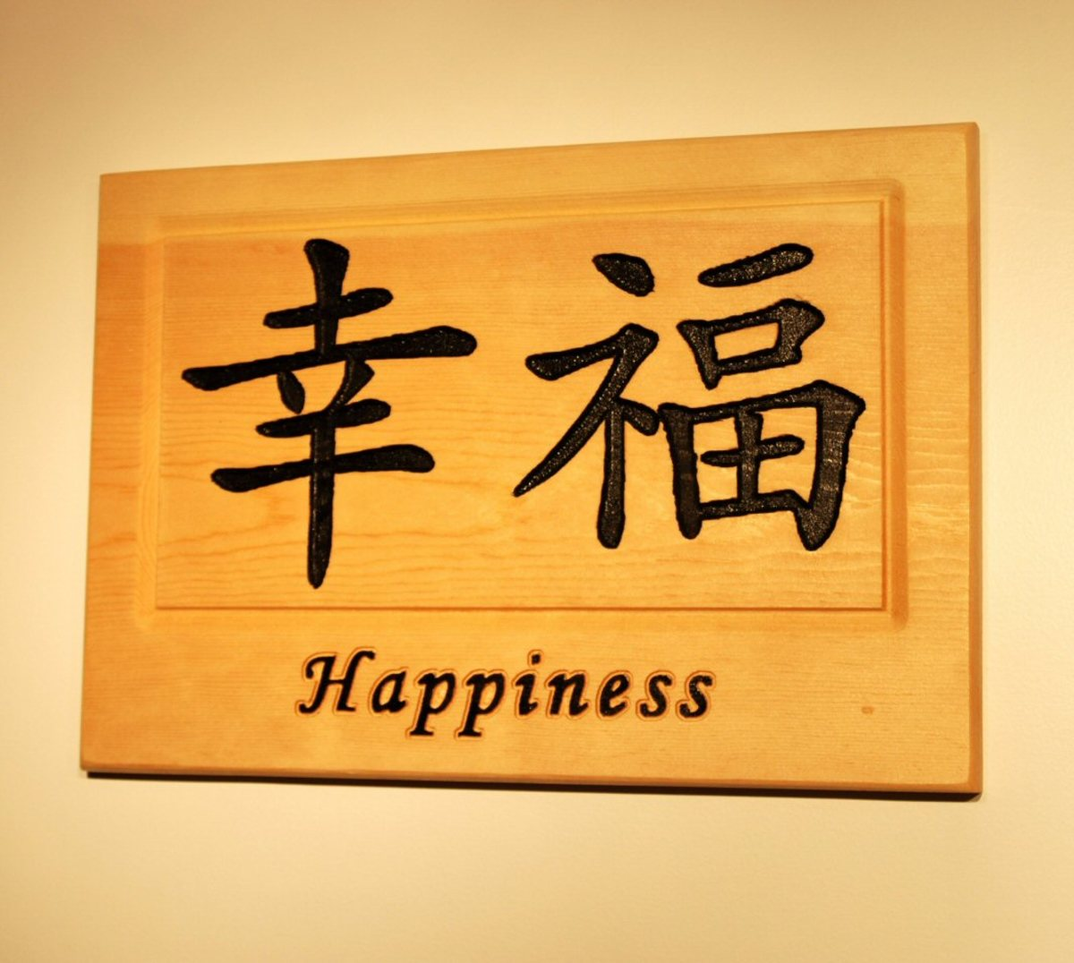A Yearning For Happiness