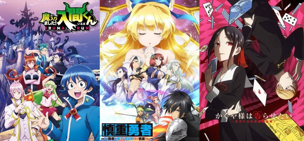 The Five Best Comedy Anime of 2019