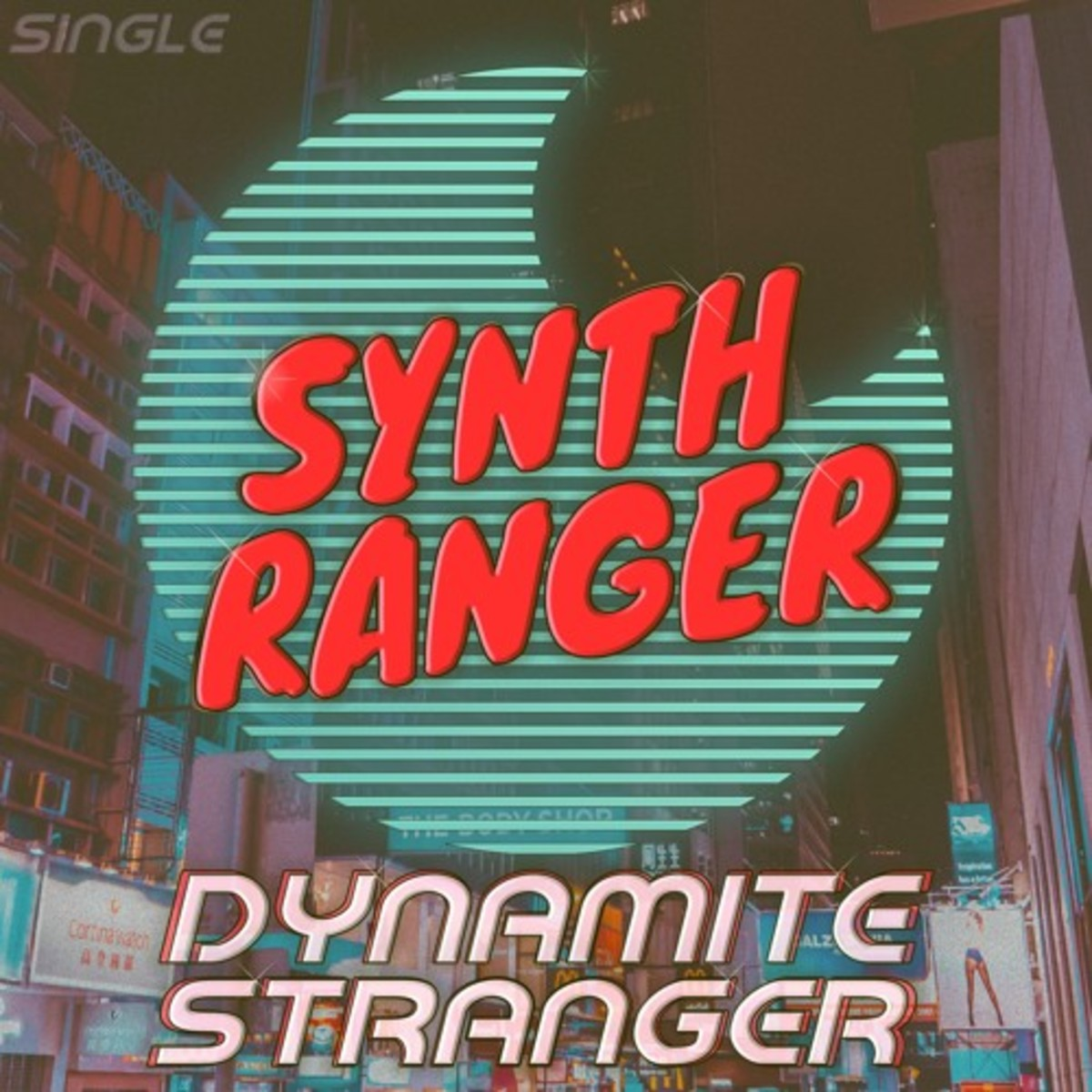 "Artwork for Dynamite Stranger's new single, ""Synth Ranger"""