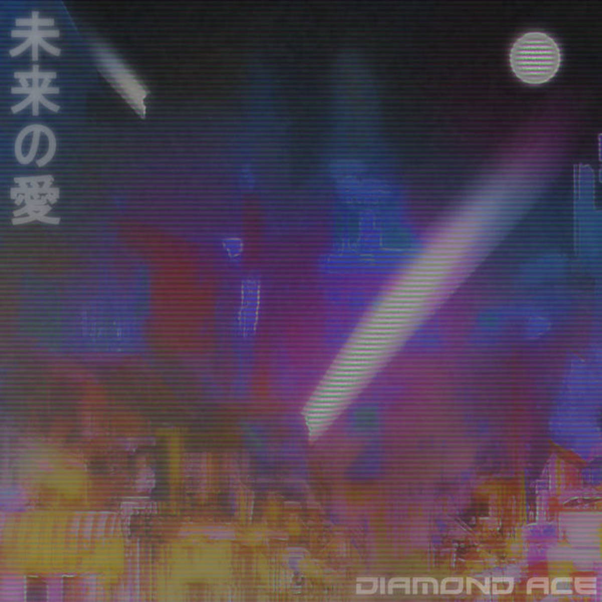 "Album cover for Diamond Ace's new album, ""Future Love"""