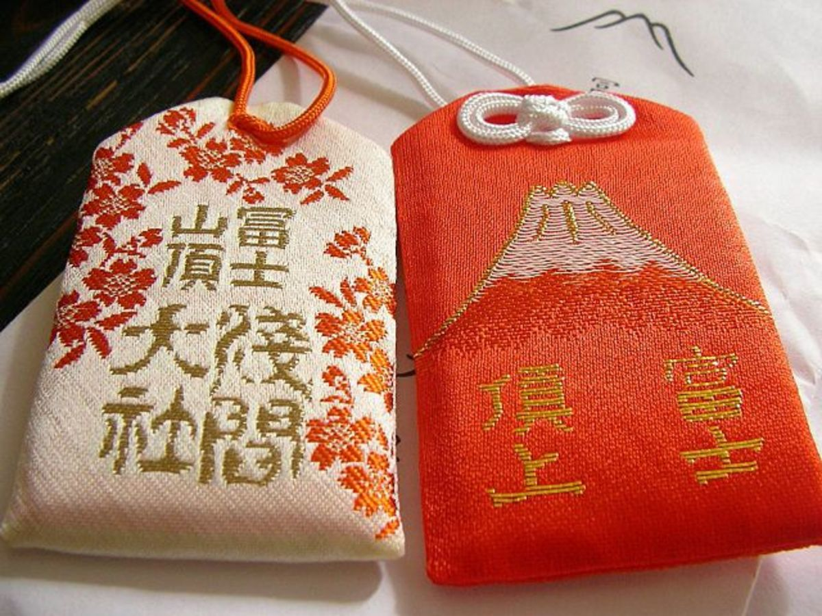 Souvenir omamori of Mt. Fuji.