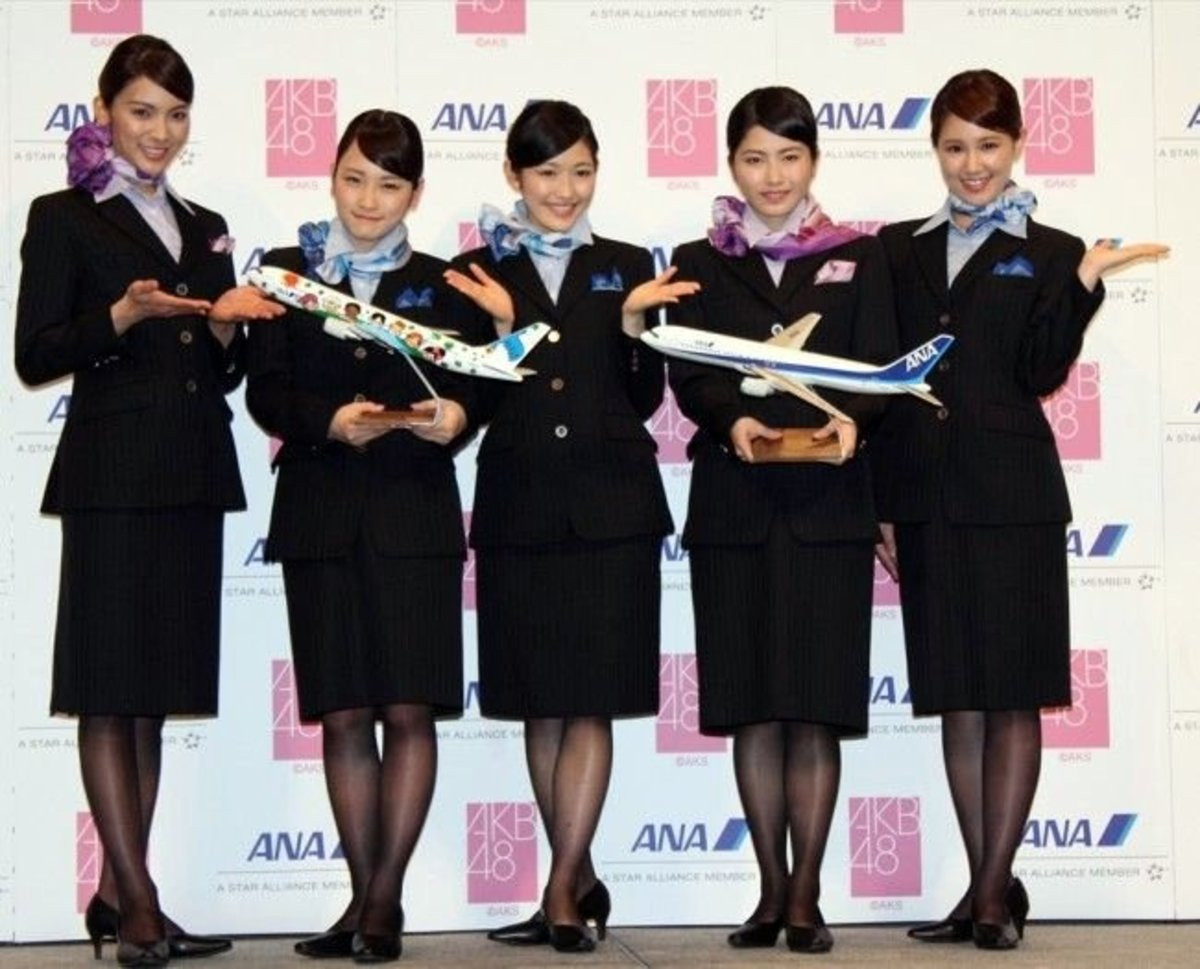 The earlier ANA flight attendant's uniform that has now been replaced