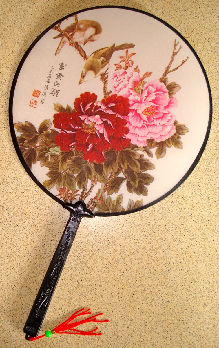 A Poem on a Chinese Fan
