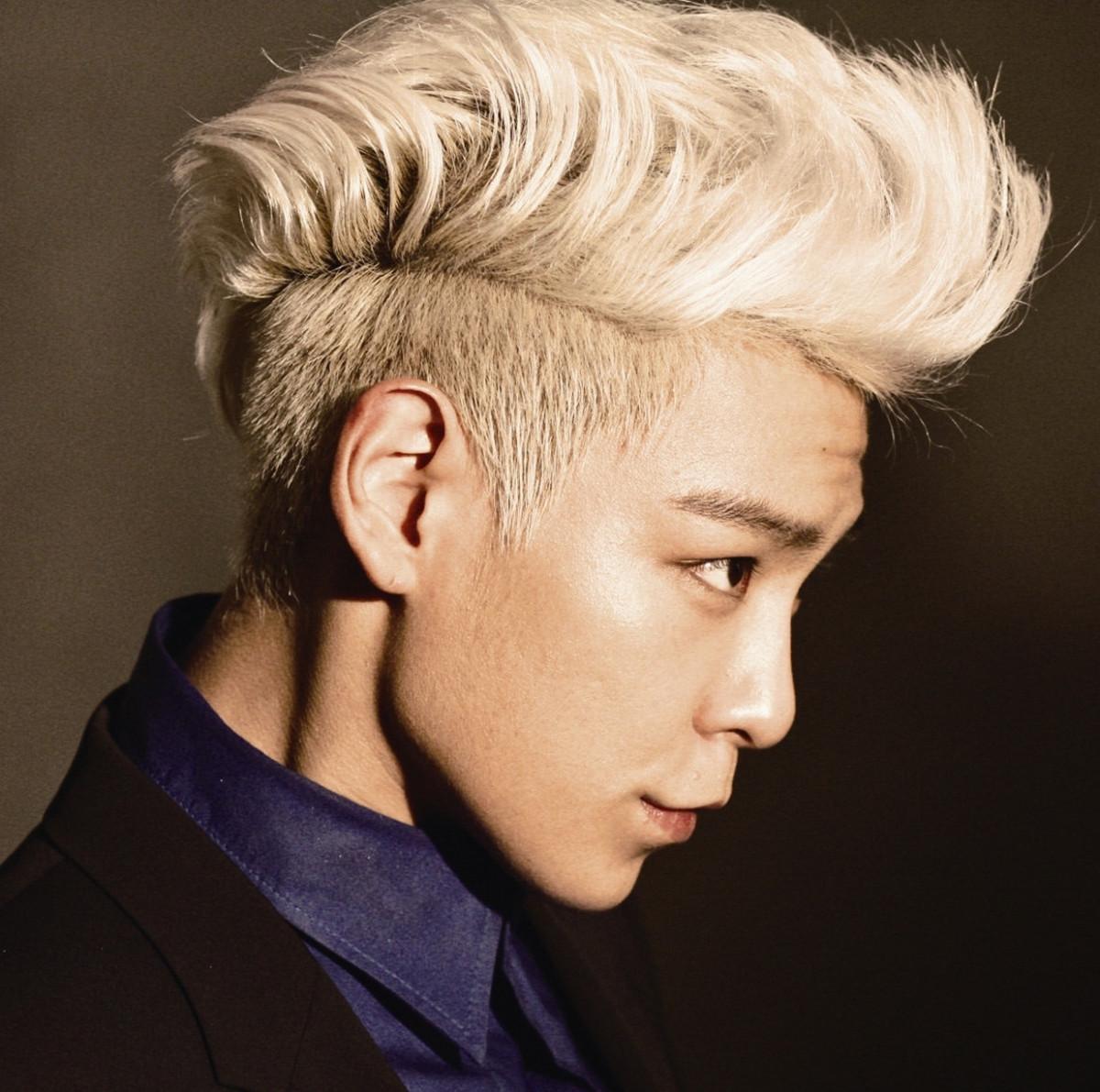 Peachy Latest Trendy Asian Amp Korean Hairstyles For Men 2015 Bellatory Short Hairstyles For Black Women Fulllsitofus
