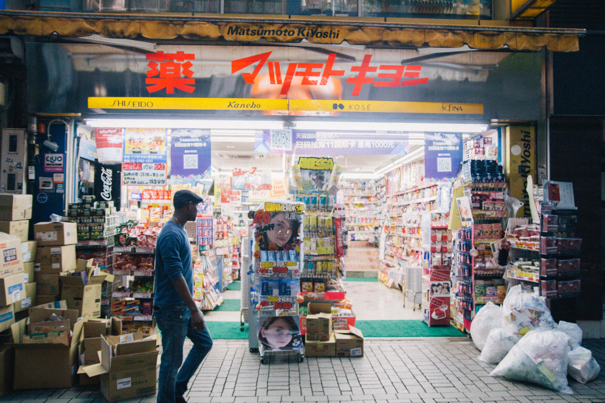 Matsumoto Kiyoshi, a popular cosmetic and home good store in Japan.