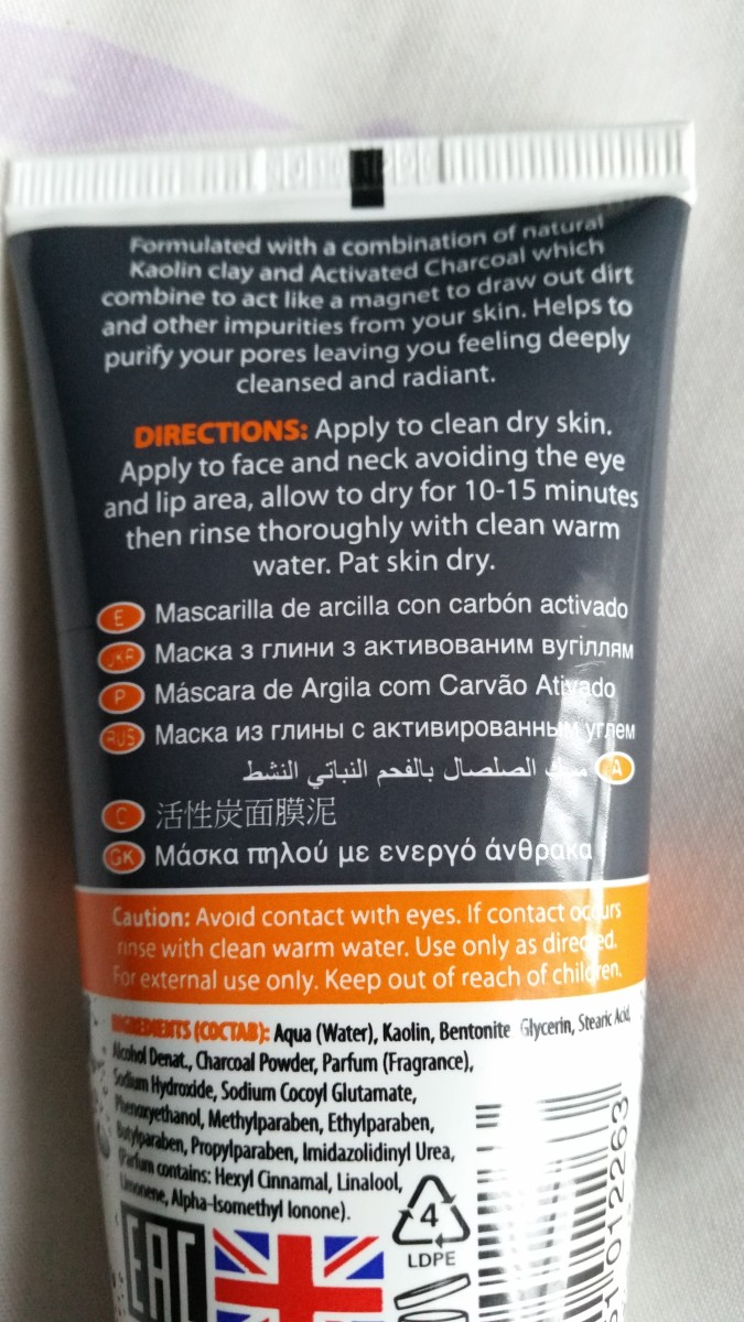 The instructions on the reverse of the Beauty Formulas Activated Charcoal Clay Mask packaging.