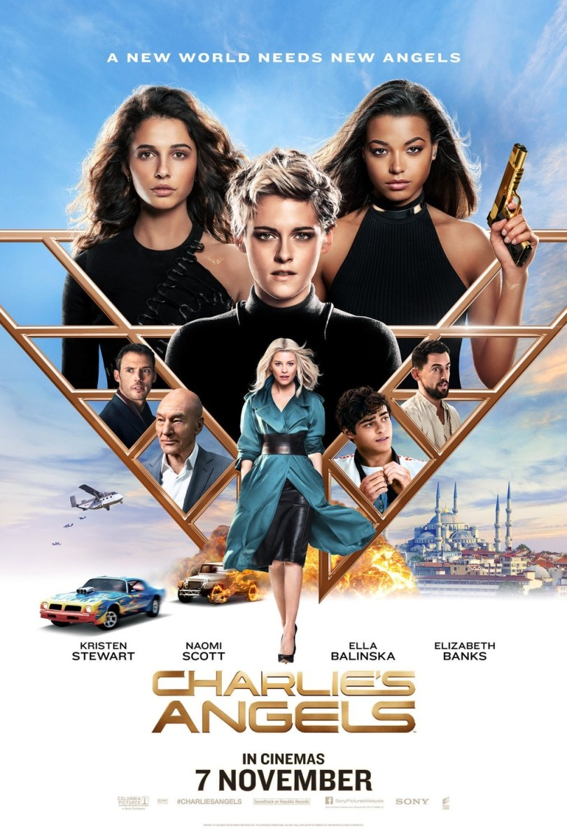 Theatrical Release: 11/15/2019