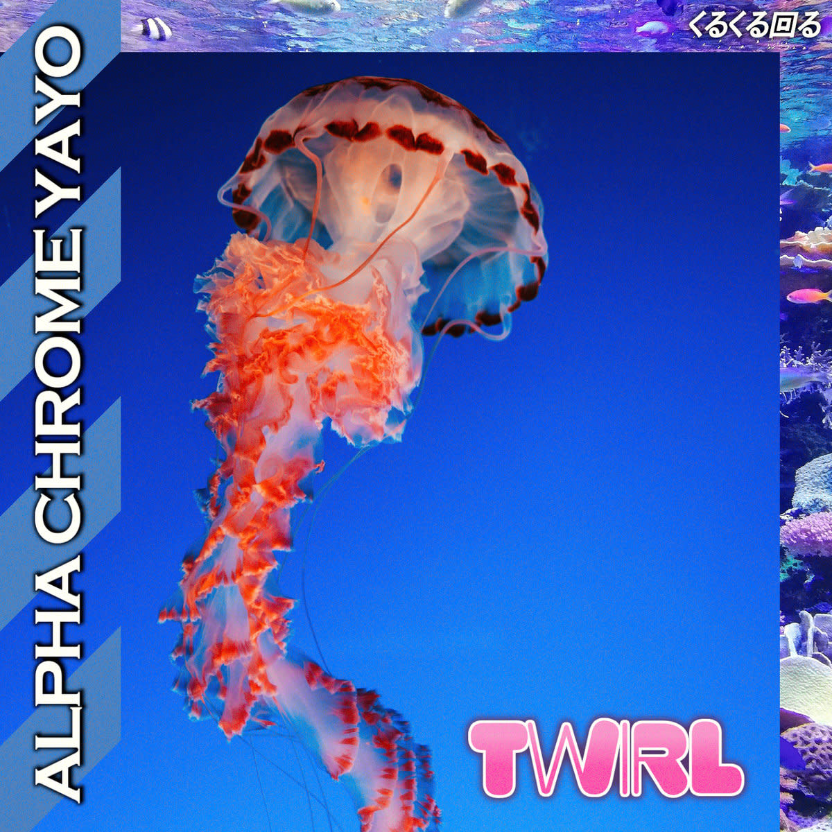 Synth Album Review: Alpha Chrome Yayo, Twirl