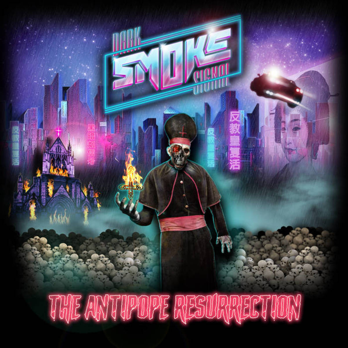 "Album cover art for ""The Antipope Resurrection,"" by Dark Smoke Signal"