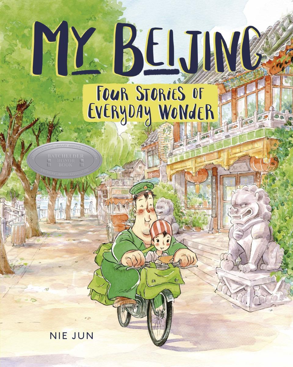 My Beijing by Nie Jun