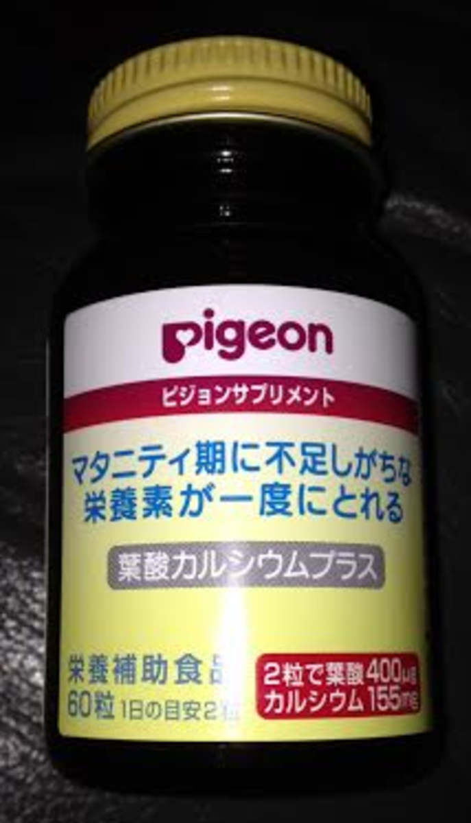 Japanese pre-natal vitamins.