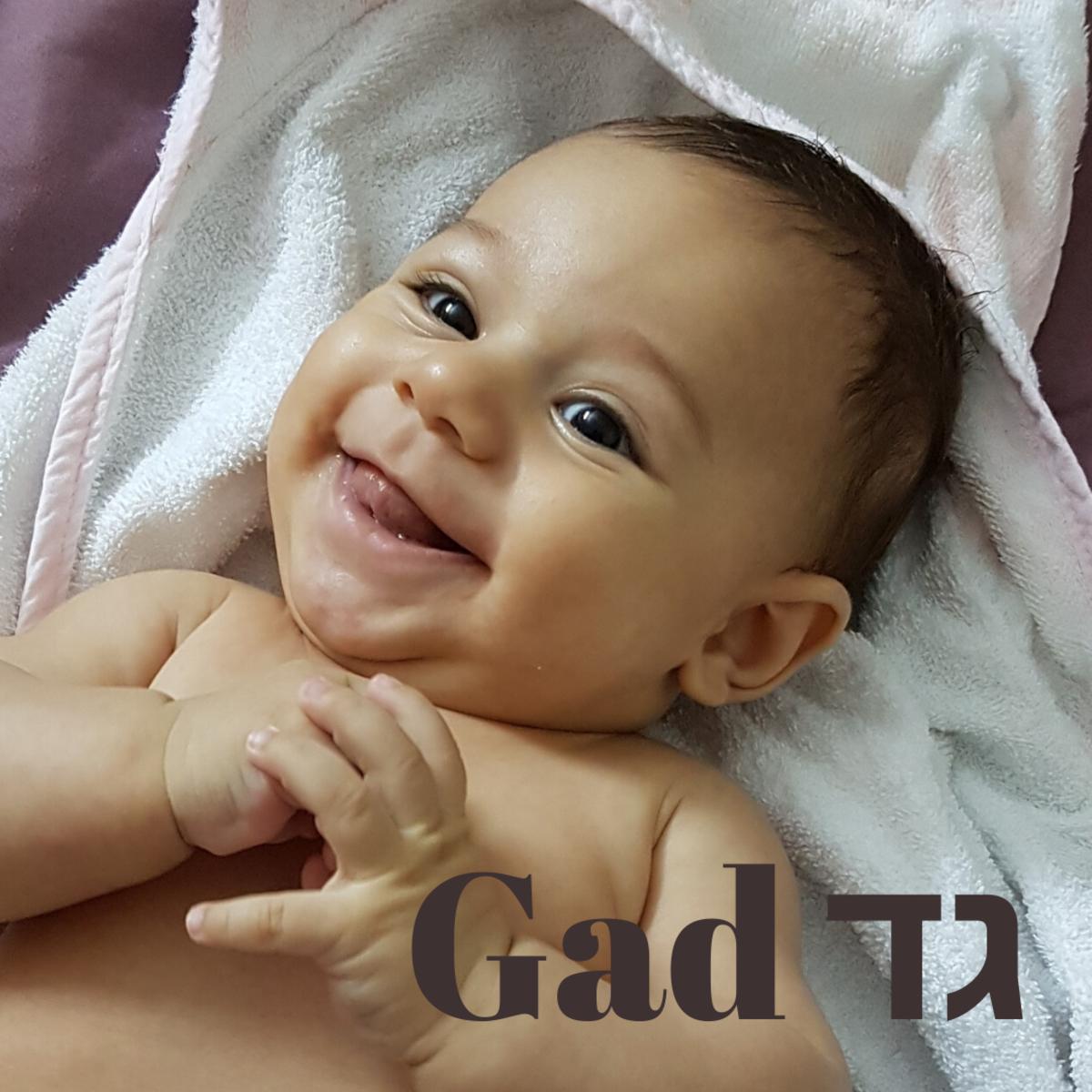 Baby Gad גד