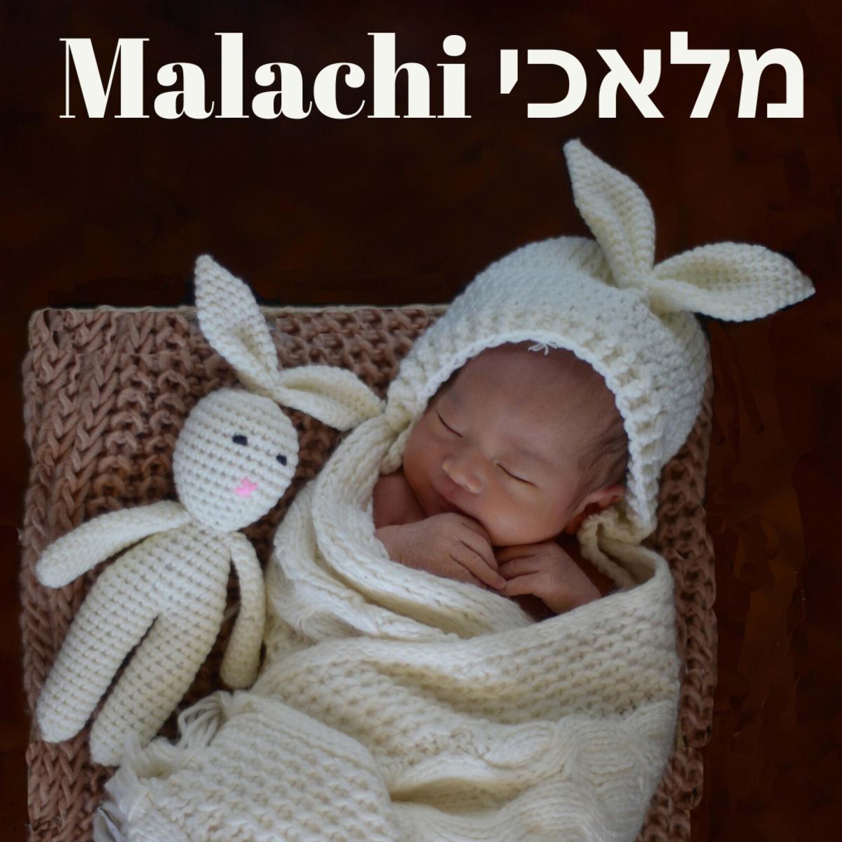 Baby Malachi מלאכי