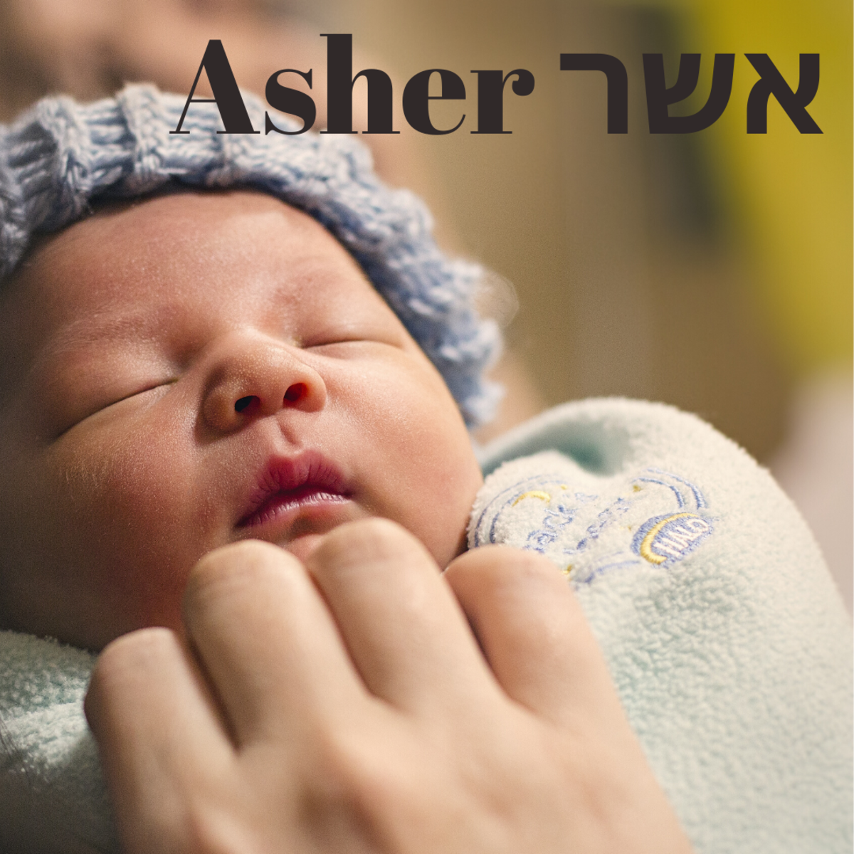 Asher אשר