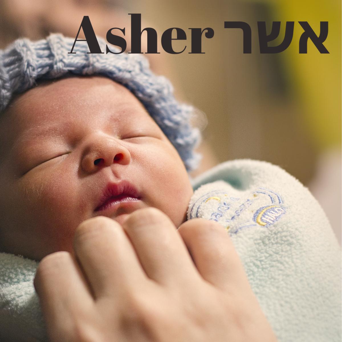 Asher אשר