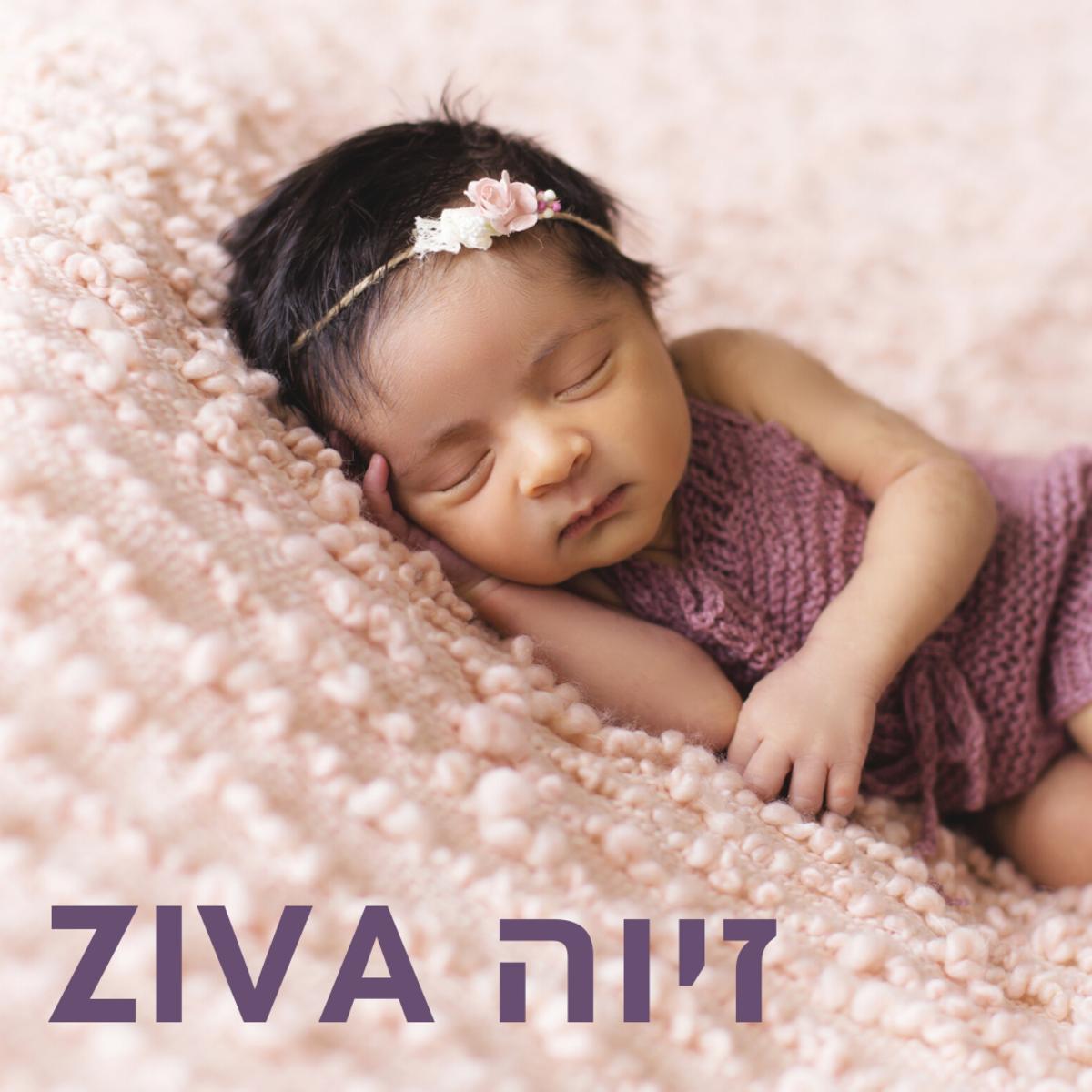 Baby Ziva