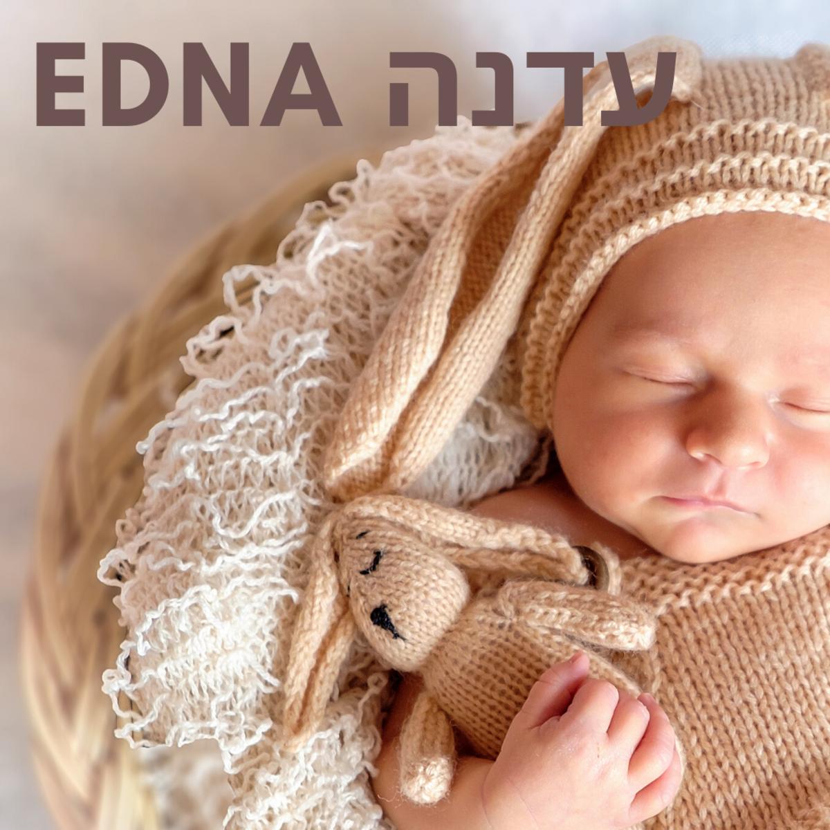Baby Edna