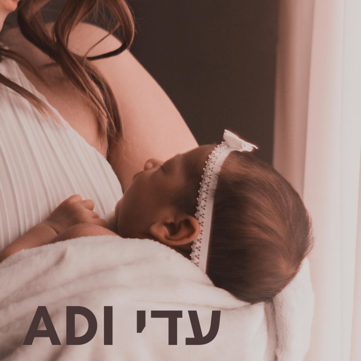 Baby Adi
