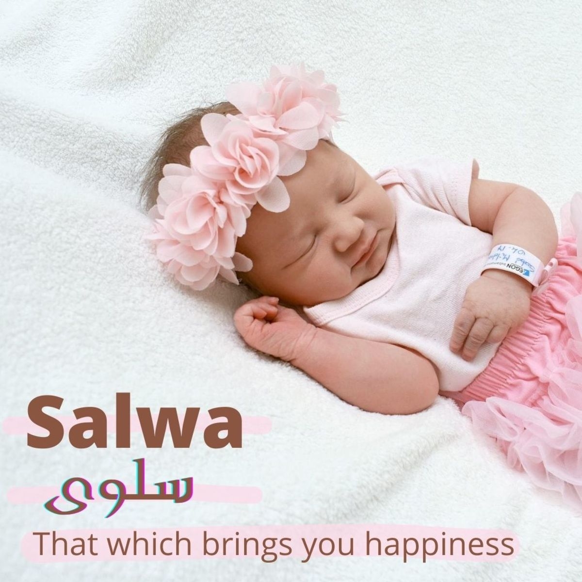 Salwa is a beautiful name taken directly from the Qur'an.
