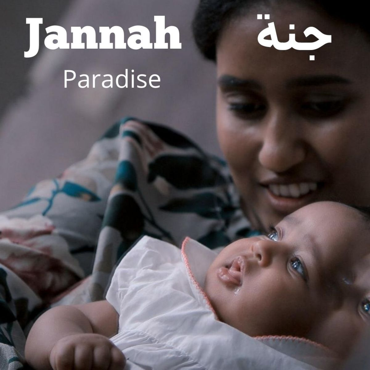 Janna is a name from the Qur'an.